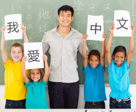 cours-particuliers-chinois
